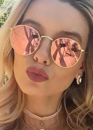 Очки солнцезащитные розовые круглые лето