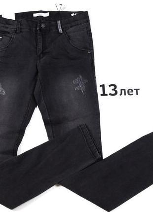 Стильные джинсы графитового цвета с потертостями для девочки13 лет