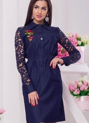 Джинсовое платье с ажурными рукавами