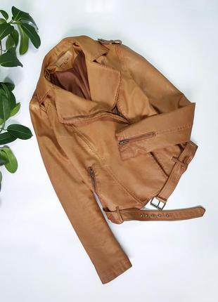 Коричнева осіння косуха/куртка