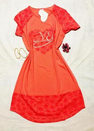 Супер платье+ночна для дома и сна, ночнушка, платье для дома
