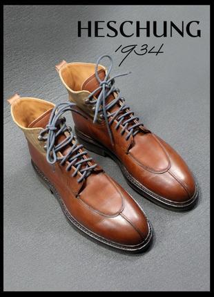 Heschung ginkgo ботинки red timberland wing bally alden