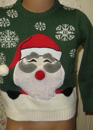 Новогодний свитер 3-4года
