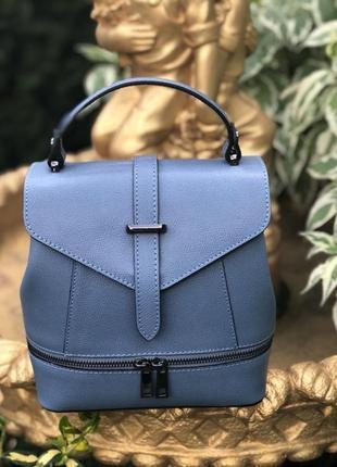 Кожаный рюкзак (сумка). италия