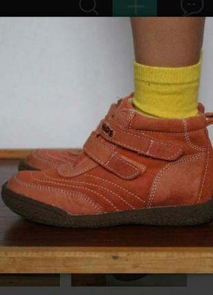 Качественные немецкие ботиночки kids couture