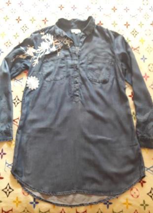 Джинсовая рубашка с вышивкой papaya