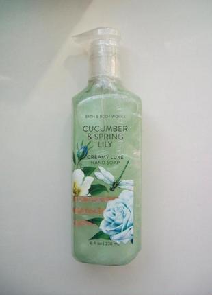 Питательное кремовое мыло для рук bath and body works creamy luxe hand soap
