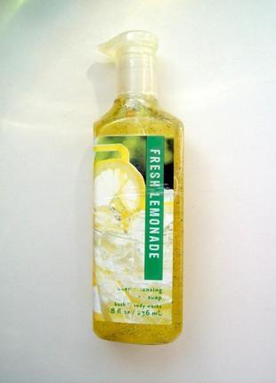 Жидкое мыло для рук bath and body works deep cleansing hand soap fresh lemonade