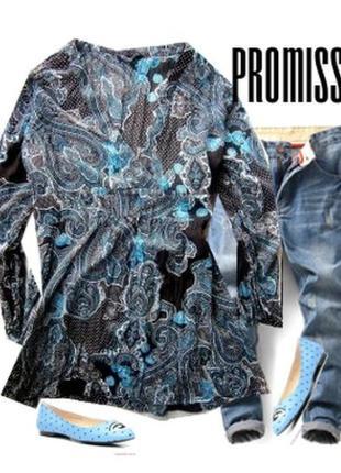 Шефоновая блуза размер  54-56