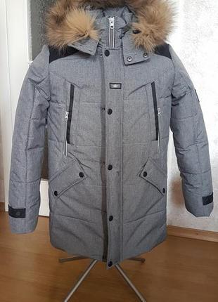 5d1cc3b2860 Зимние куртки для мальчиков 13 лет 2019 - купить недорого вещи в ...