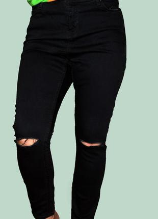 Скинни с рваными коленями, дырки на коленях, зауженные узкие джинсы