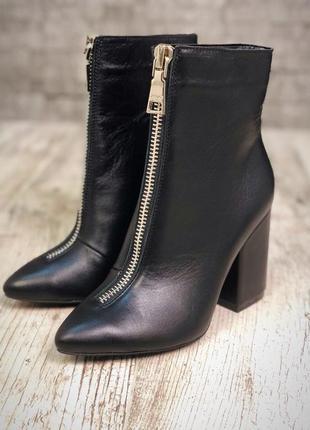 Сапоги и ботинки женские - купить недорого в интернет-магазине Киева ... 917c9992747
