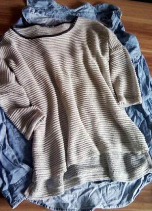 Серый пуловер кофта кофточка джемпер