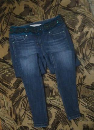 Очень красивые скини джинсы брюки