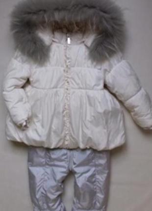 Комбенизон с натуральным мехом! куртка, пуховик