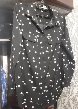 Рубашка для беременных h&m