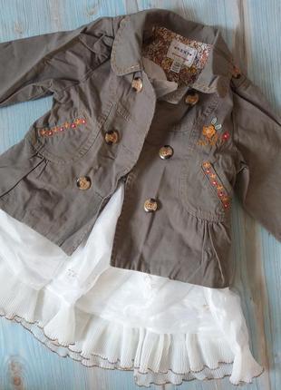 Тренчnext 2-3p. +  плаття