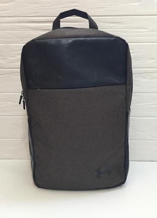 Стильный городской дорожный рюкзак