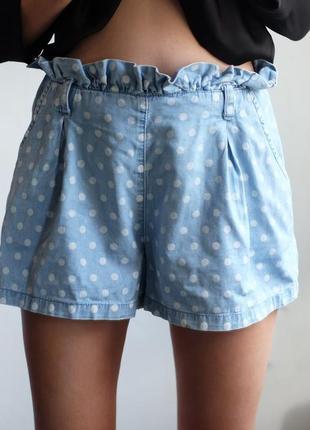 Крутые шорты new look