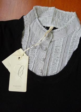 Трикотажная жилетка с блузой в полоску be young3