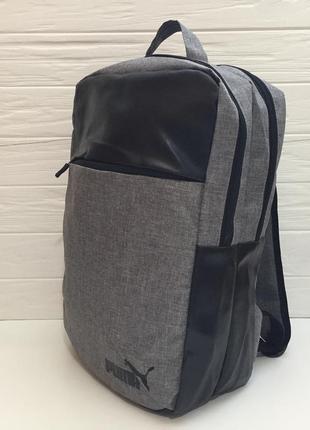 Дорожные рюкзаки, женские 2019 - купить недорого вещи в интернет ... c5cd7642524