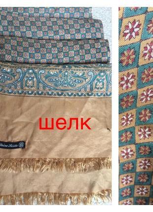 Двойной мужской шелковый шарф натуральный шелк