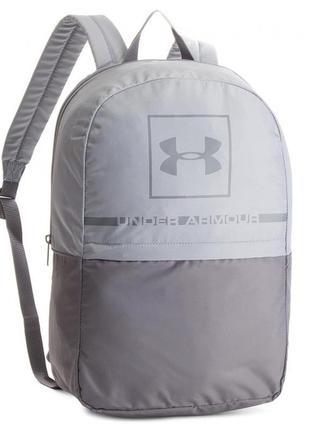 Лёгкий рюкзак under armour
