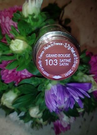 Скидка 50% губная помада grande rouge yves rocher