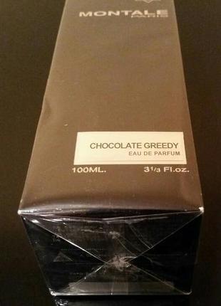 Montale chocolate greedy оригинал