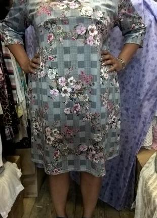 Платье 18 размер 52