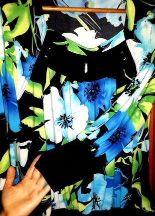 Яркая блузочка с длинным рукавом