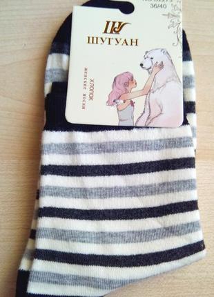 Носки женские шугуан люкс качество