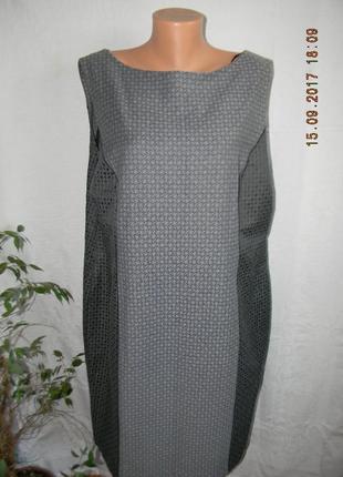 Платье осеннее новое большого размера monsoon