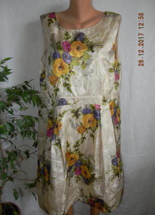 Нарядное жакардовое платье большого размеа
