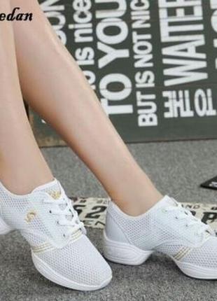 Танцевальные кроссовки, джазовки белые