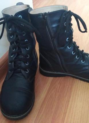 Ортопедичні черевички