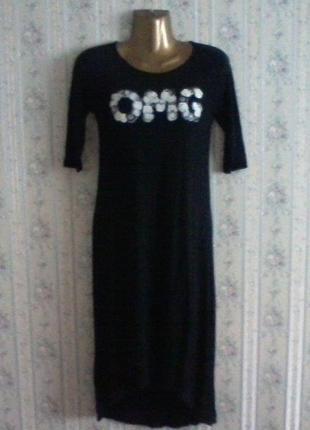 Длинное черное платье, в стиле бохо, трендовое, размер s