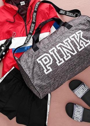 Серая спортивная сумка victoria's secret pink, новая сумочка виктория сикрет оригинал