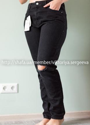 Новые с биркой плотные джинсы бойфренды