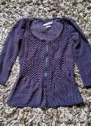 Распродажа в связи с переездом! блуза bershka xs/s