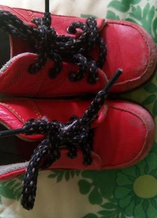 Ботинки ортопедические, кожанные, стелька 16,5 см