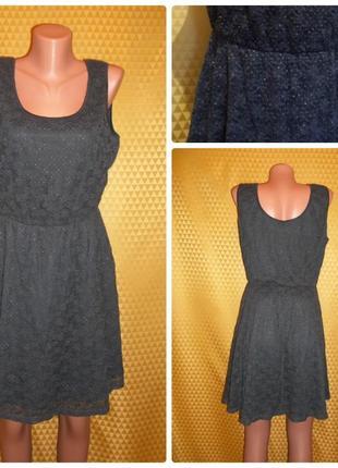 Женское гипюровое платье.