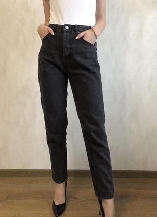 Чёрные джинсы pull&bear