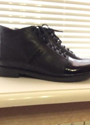 Ботинки- осень
