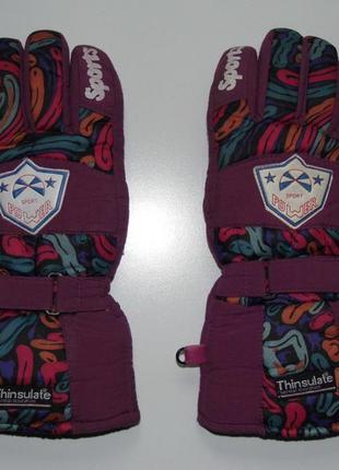 Лыжные перчатки power sport thinsulate 9 размер