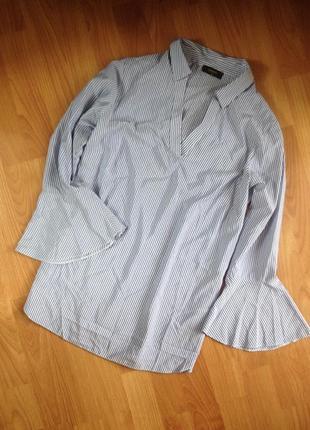 Рубашка с воланами papaya