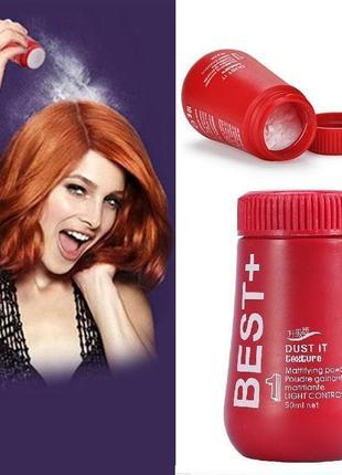 Акция ❤ пудра для волос фиксация, объем, стайлинг best