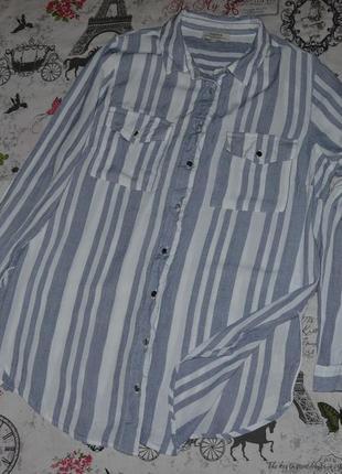Рубашка с разрезами papaya 12 размер
