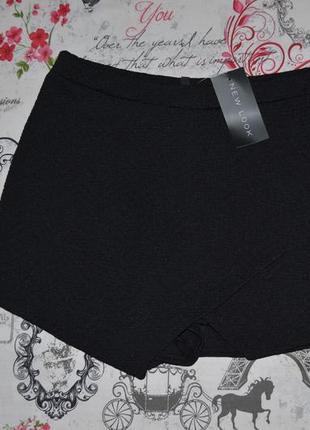 Шорты-юбка на запах высокая посадка асимметрия  new look 10 размер