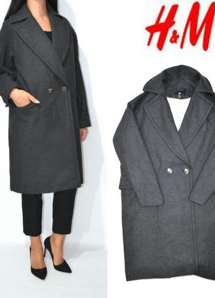 Пальто шерсть бойфренд оверсайз h&m.